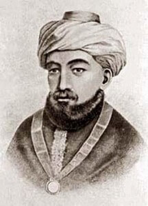 How Maimonides Dealt with Stress & Anxiety